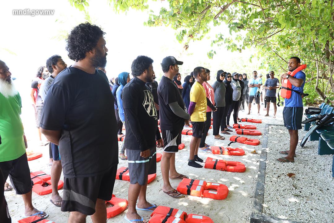 MNDF/ MTCC